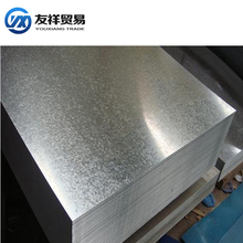 0.5mm Thick Steel Sheet Cold Rolled Steel Coil in Sheet