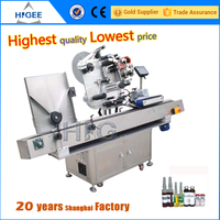 economy drum wrap aticker labeling machine for square bottle