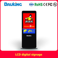 42inch free standing open frame lcd digital signage