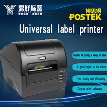 Postek C168(200dpi)barcode label machine/automatic sticker printer