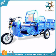 China Made Reasonable Price Electric Tricycle Auto Rickshaw Tuktuk