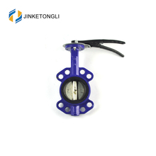 JKTLWD048 rubber lined ductile iron double flange butterfly valve