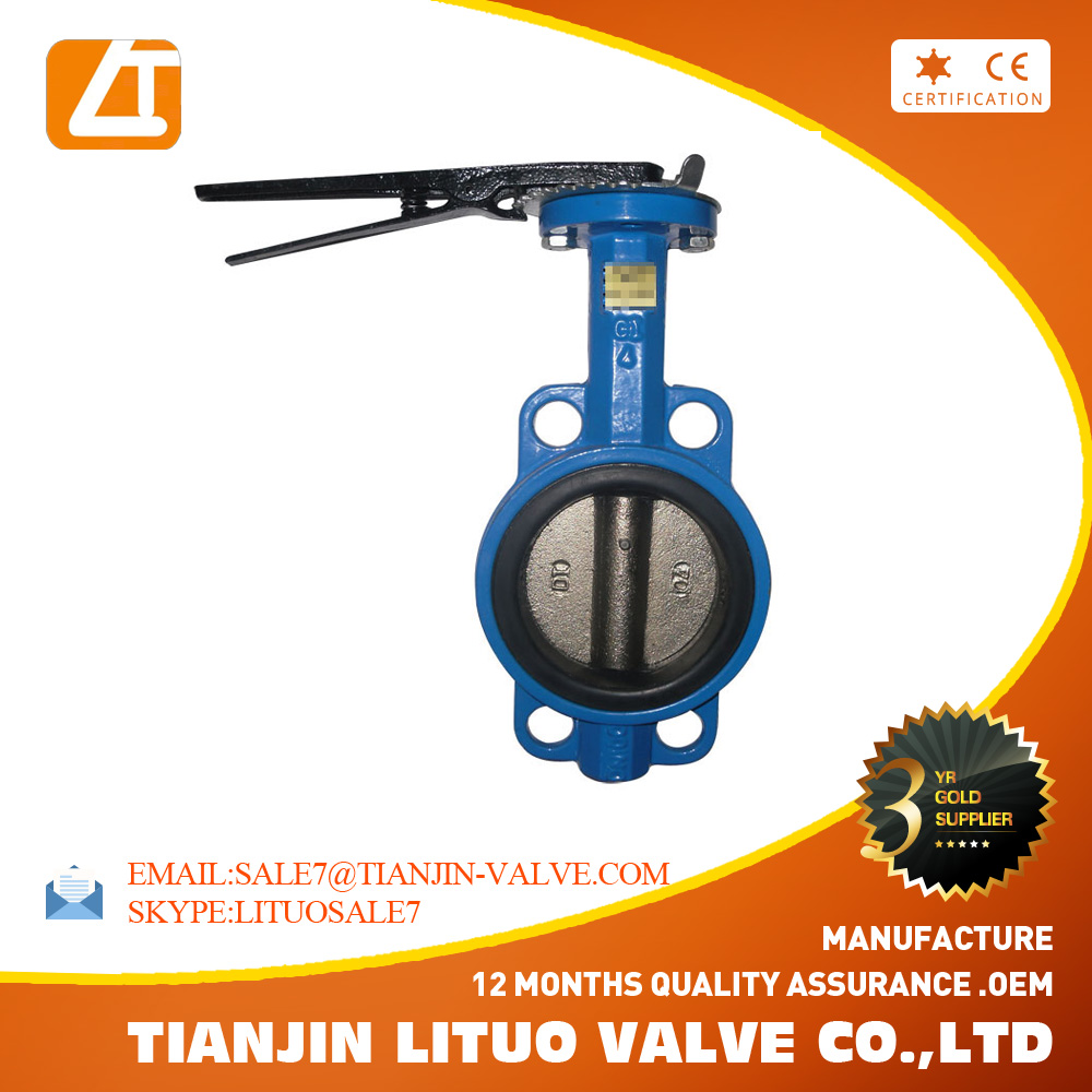 wafer butterfly valve electric water shut off valve
