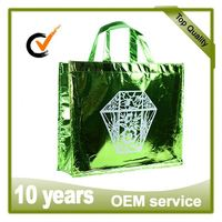Recycle eco ziplock laminated bag
