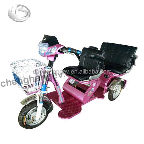 350w 48V three wheel electric trike tricycle for disabled/elderly with basket for sale