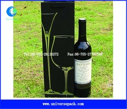High quality brand printed stand up paper bag for wine