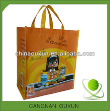 High-end Asian gift bags with ribbon handles