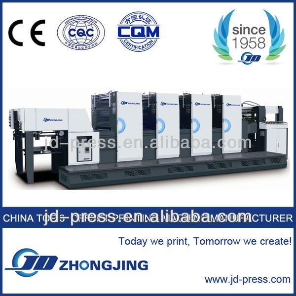 4 color offset printing machine heidelberg