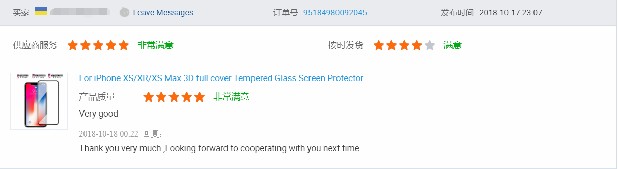 screen protector.png
