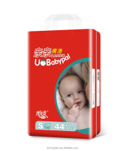 OEM Popular Baby Best Care Bulk Diapers for Sale