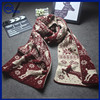 Yhao factory wholesale winter Christmas jacquard winter knitted scarf