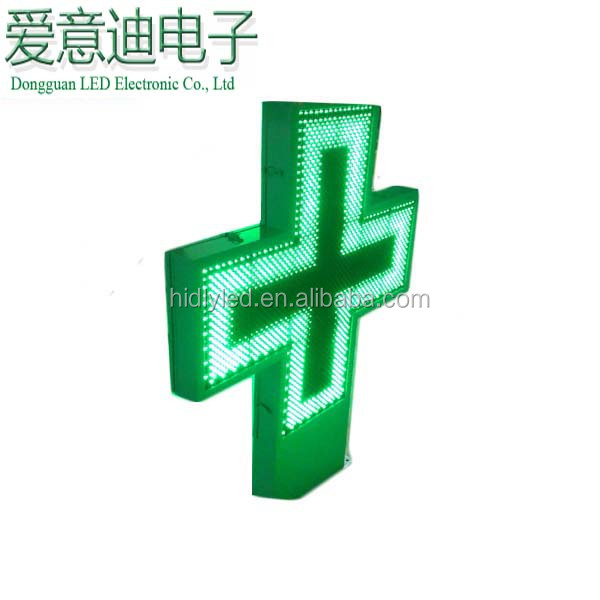 pure green highly visible even under daylight led pharmacy cross