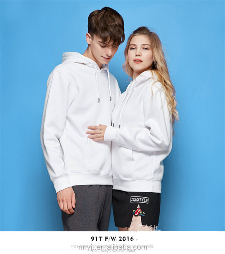 2017 Fashion Plain Design Casual Sports Man Hoody Pullover Unisex