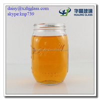 High quality 25oz 750ml bulk candy cookie glass jars with vacuum seal screw cap wholesale