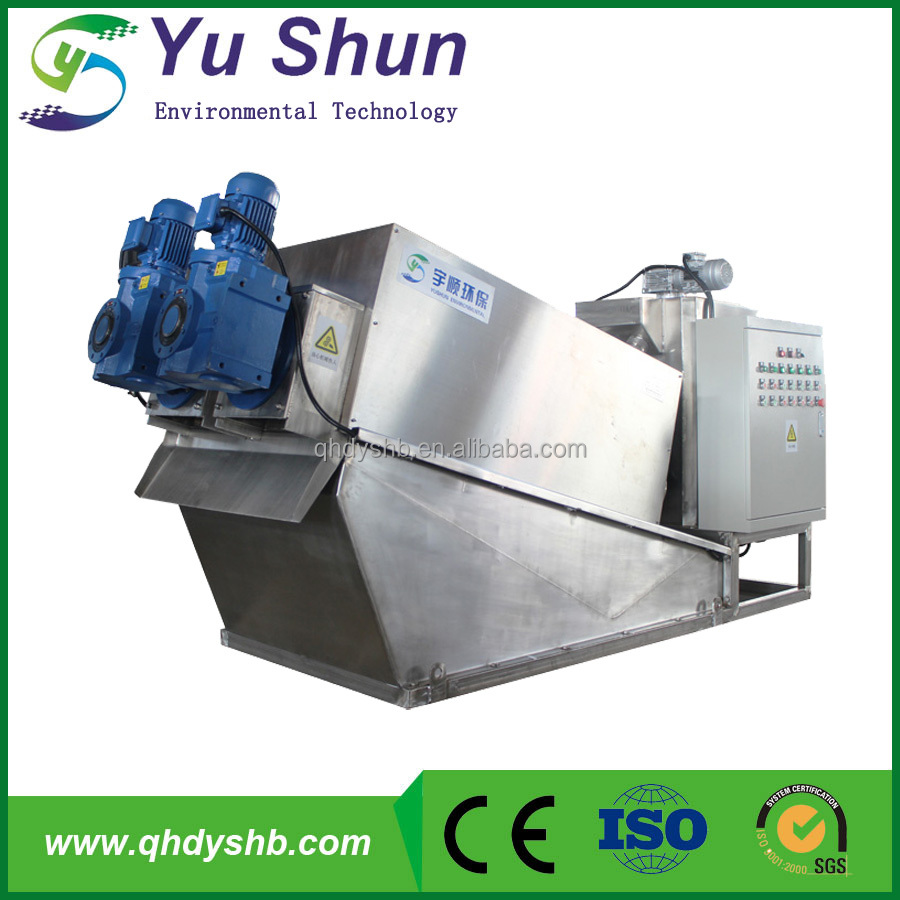 Full automatic stainless steel poultry farm equipment sludge dewatering press