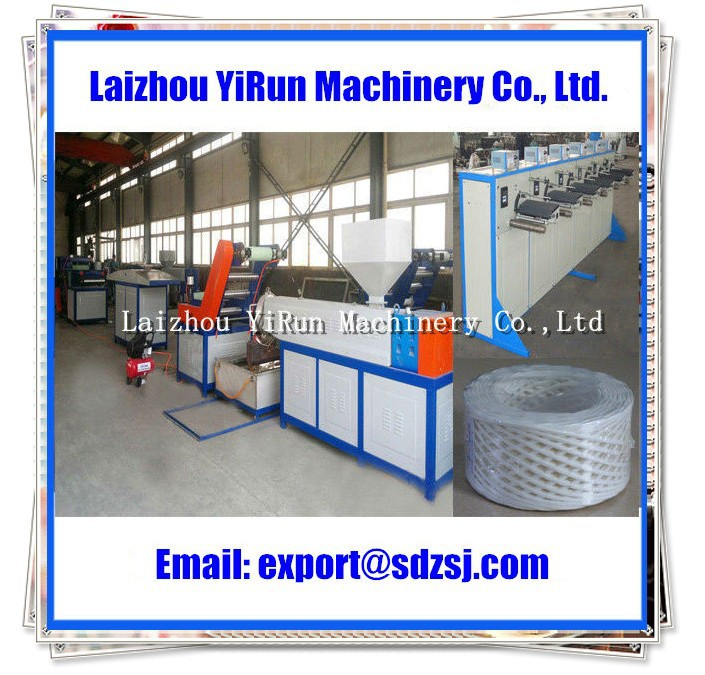 New Special Agricultural Rice Straw Rope Extrusion Machine