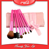 MSQ 7pcs Pink Color Custom Makeup brush kits for beauty
