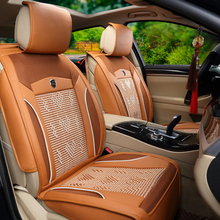 Top Quality Classical Weave Ice Silk Car Seat Leather