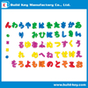 "JAPANESE ALPHABETS Educational 1.5"" Toy Plastic Magnetic 52 HIRAGANA"