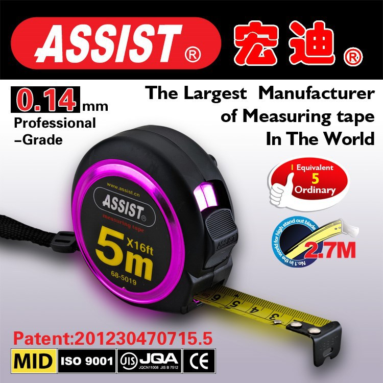 2015 Co-molded rubber case type durable magnetic measure tape,stainless steel tape measure,function of measuring tools