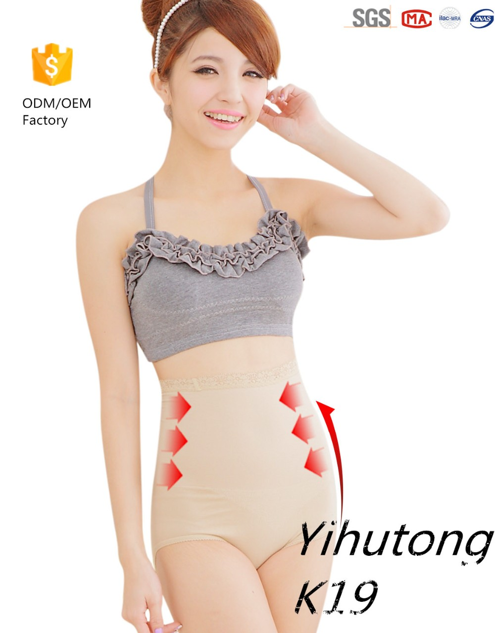 High Waist Japanese Sexy Nude Munafie Seamless Underwear Panties For Women K19