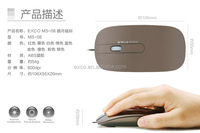 EXCO plastic brown Guangzhou EXCO comfortable wired touch mouse