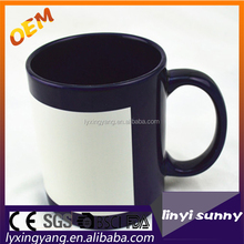 2014 popular Food grade ceramic stoneware material tea mug sale for lipton&nestle&milo