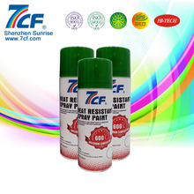 High Quality Multi-color Shenzhen Sunrise 7CF Fire Resistant Spray Paint