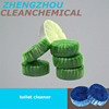 [2016 GO!]solid toilet bowl cleaner blocks blue/green/pink toilet block manufacturers