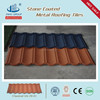 /product-detail/1340-420mm-colorful-stone-coated-steel-roof-tile-build-materials-linyi-jinhu-company-manufacture-60089060026.html