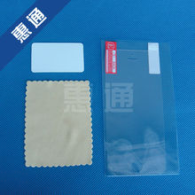 screen protector for Samsung Galaxy Tab 2 7.0 P3100, factory supply !