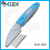 Professional pet grooming tools pet rake dematters