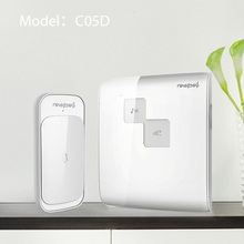Wireless digital door chime 58 music wireless door bell Waterproof deaf doorbell flashing light