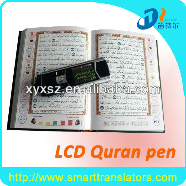 Balaji tambe 2013 M18 Quran Mp3 +LCD screen display+Multi-language+8G