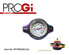 PROGI TPTP0030C14 Temperature Gauge Thermostatic Radiator Cap Size