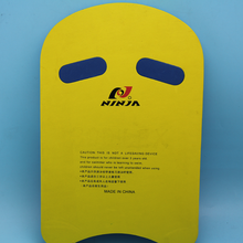eco friendly colorful eva floating foam kickboard for summer swimming