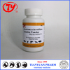/product-detail/china-suppliers-veterinary-antibacterial-powder-drug-gentamycin-sulfate-wsp-for-chicken-60407406552.html