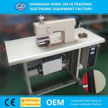 Ultrasonic Industrial Overlock Sewing Machine for Sale
