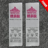Colorful design label printing for mattress
