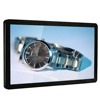 "23"" HD Resolution LCD Touch Screen Computer"