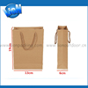 High Quality Plain Kraft Brown Paper Bag With Handle