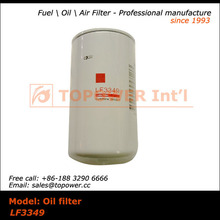 OEM LF3349 forklift engine used oil filter