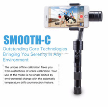Zhiyun Smooth-C Cheap Smartphone Stabilizer Gimbal