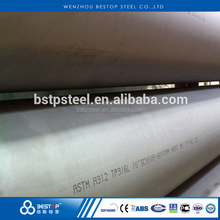 AISI 316L Stainless Steel Pipe , stainless steel square pipe , stainless steel pipe weight and price per meter