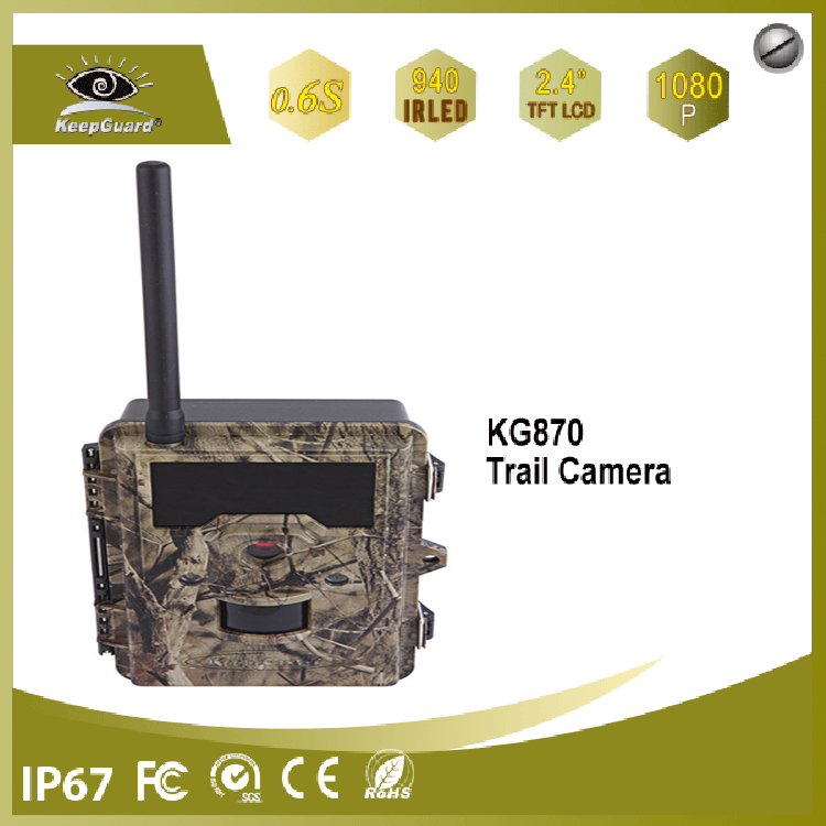 2016 trail camera sale cheap and best night vision trail camera