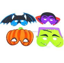Halloween Party Favor Foam Mask EVA Foam animal Mask