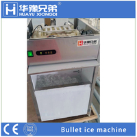 50kg bullet ice machine for sale