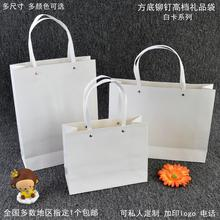 Advertisement logo printed kraft shoping shaped gift bag cheap handles paper bags