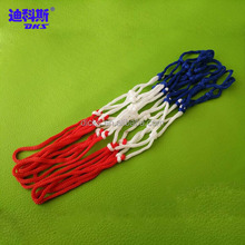 Mini 3 Colored Basketball Net For 8 Hooks