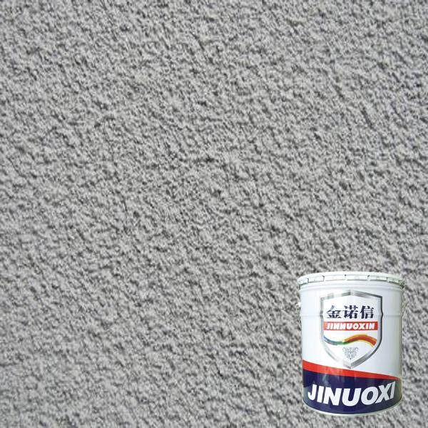 Exterior Wall Paint,Building Coating Usage for a truly stone effect